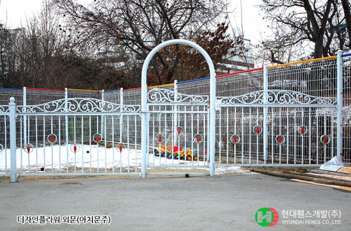 디자인플라워외문-휀스-펜스-DUF-휀스종류-철망-울타리-팬스-담장-fence-현대휀스-현대휀스개발